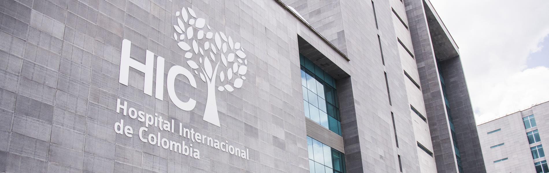 Fundación Universitaria FCV Bucaramanga